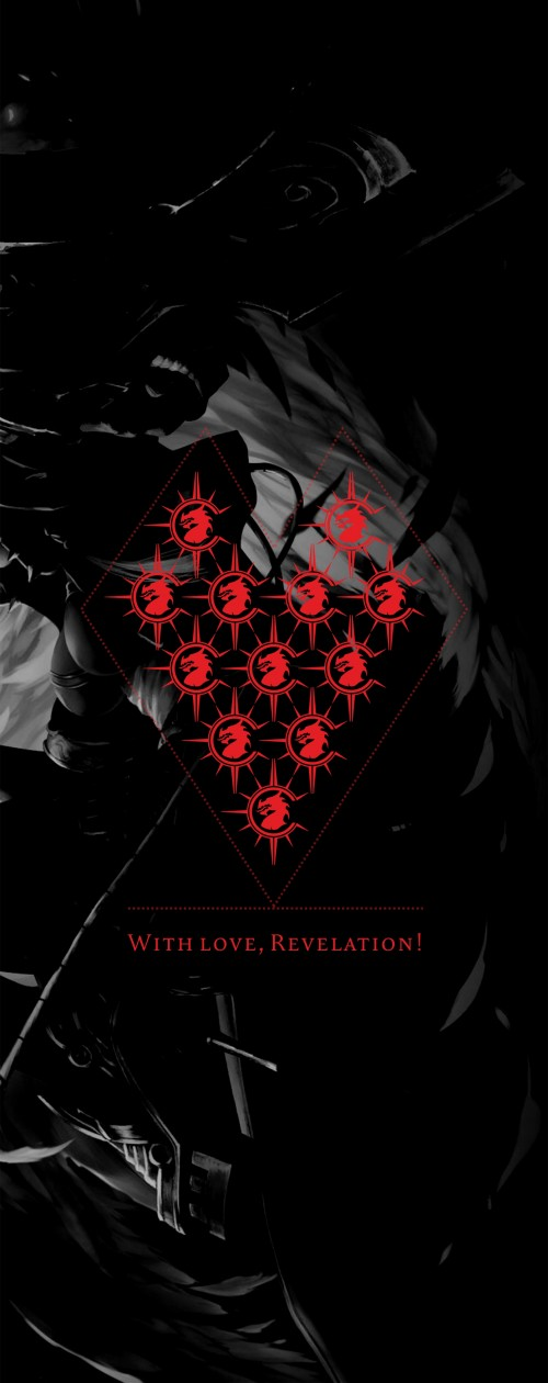 poster-revelation-dragonel-1.md.jpg